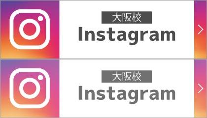 Instagram Osaka