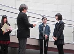 「高校生デザインコンテスト2019」表彰式