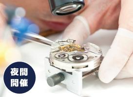 【夜間開催】スイス機械式時計組立実習