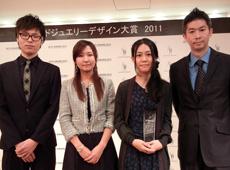 『World Jewelry Design AWARD 2011』在校生が受賞!!