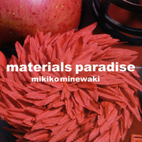 展示会情報「materials paradise」