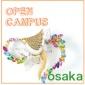 開放參觀校園 日程表(大阪校)