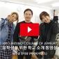유학생을 위한 학교 소개 동영상(백메이커 코스)