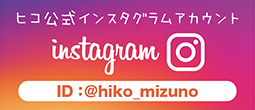 【東京校バナー】instagram