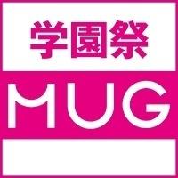 """学園祭 """"MUG 2018"""" 開催!"""