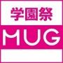 """学園祭 """"MUG 2019"""" 開催!"""